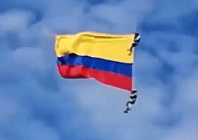两名士兵在哥伦比亚飞行表演期间丧生