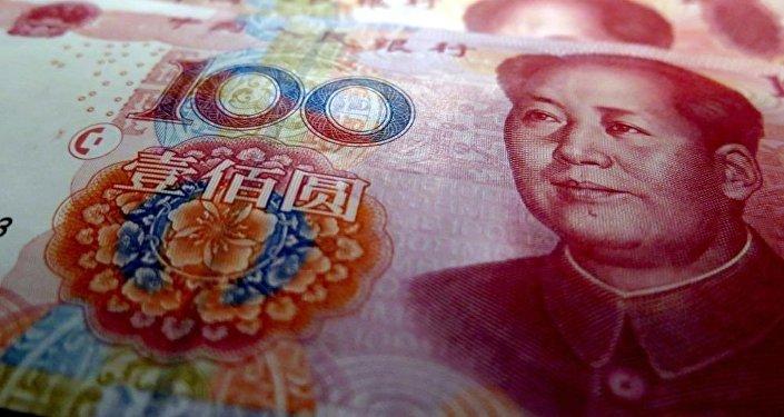 歐亞經濟委員會:人民幣匯率波動對同中方貿易無重大影響