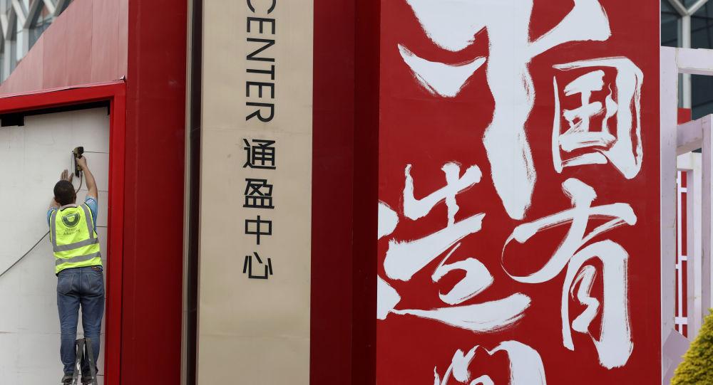 中方嚴正交涉後華盛頓推遲加徵新關稅