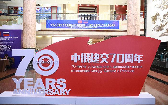 俄罗斯卫星通讯社扩大与中国地方媒体的新闻交流