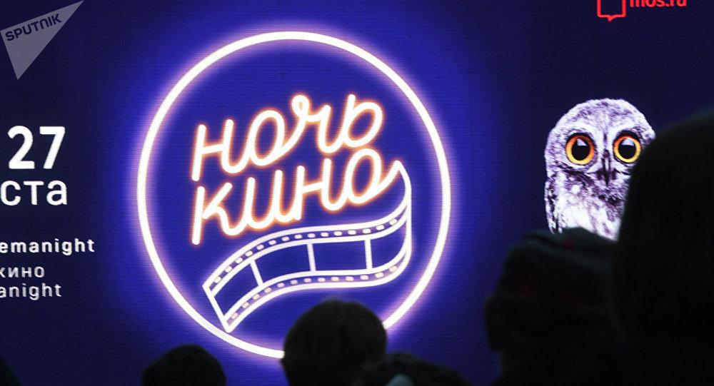 中國電影《南方車站的聚會》將在莫斯科「電影之夜」期間展映