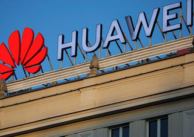 華為成為2018專利申請最多的電信公司