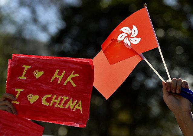 世界各地华人自发举行集会 呼吁反对暴力、守护香港