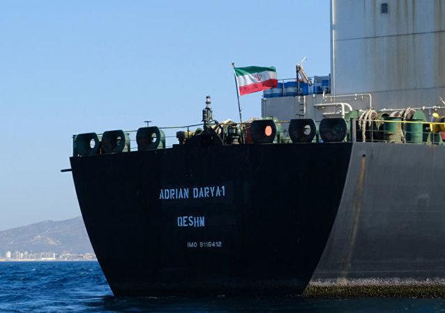 伊朗油轮阿德里安∙达里亚一号