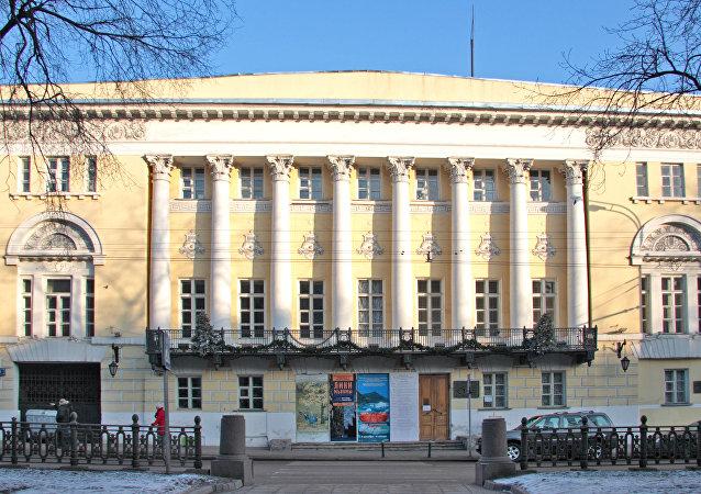 俄羅斯國家東方藝術博物館