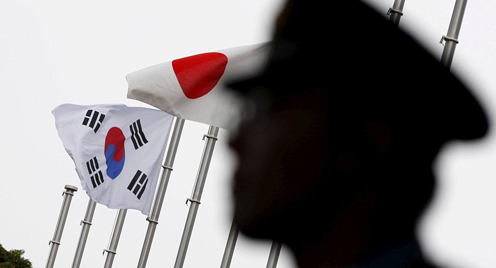 韩国驻日本大使馆收到带有子弹的恐吓信