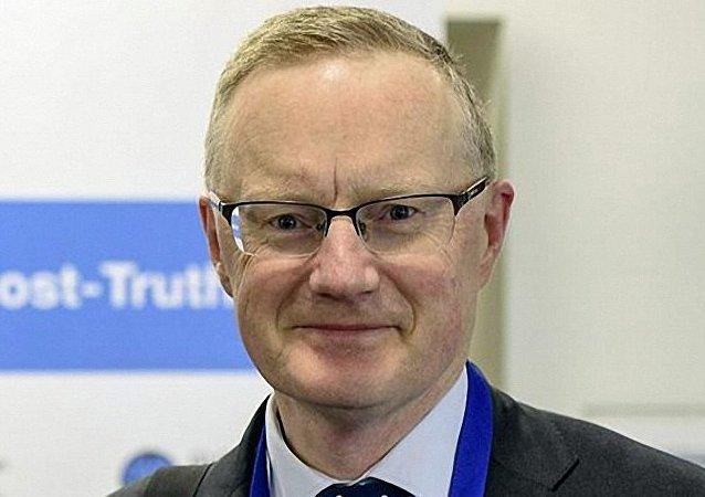 澳洲央行(RBA)总裁菲利普·洛威