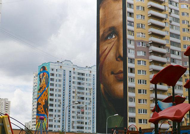 高層住宅外牆上的隱藏密碼:世界街頭藝術家的塗鴉作品令莫斯科郊區住宅小區大變樣