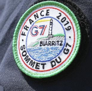 美媒:特朗普猶豫是否值得花時間出席G7峰會