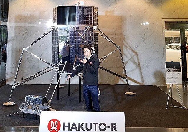 HAKUTO-R