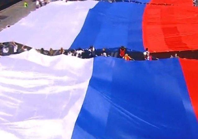 慶祝俄羅斯國旗日的快閃族被記入俄羅斯紀錄大全
