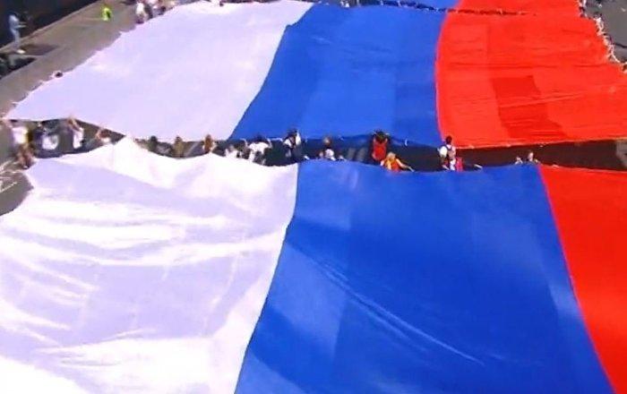 庆祝俄罗斯国旗日的快闪族被记入俄罗斯纪录大全