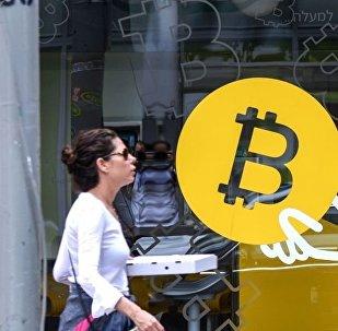 外媒:中國央行否認很快啓動本國數字貨幣的傳聞