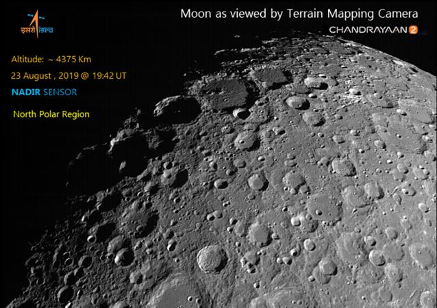 """印度公布""""月船-2""""探测器拍摄的月球环形山照片"""