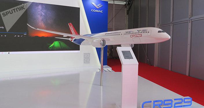 俄中CR929客機研發中心將於9月在俄註冊