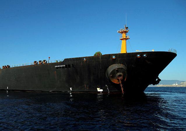 """伊朗 """"艾德里安·德里亚一号""""(Adrian Darya 1)油轮"""