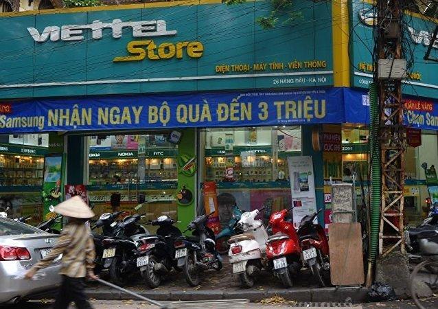 越南会成东盟首个不用华为技术发展5G网络的国家吗?