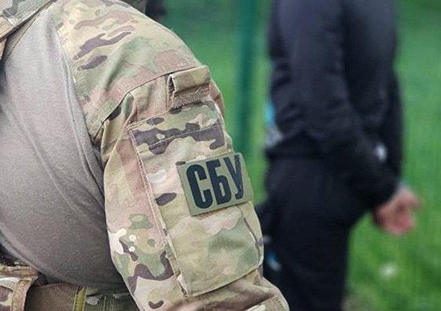 乌克兰安全局工作人员