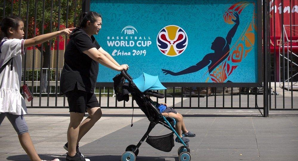 2019年籃球世界杯