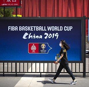 2019年篮球世界杯