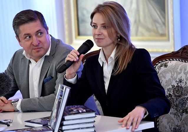 俄克里米亞前美女檢察長表示自己婚姻破裂