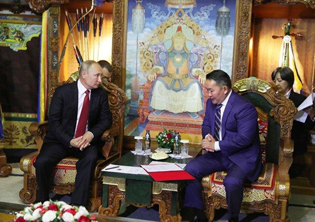 俄罗斯和蒙古国签订友好和全面战略伙伴关系条约