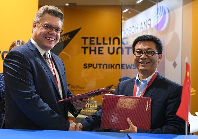 今日俄罗斯国际通讯社与华为签订战略合作协议