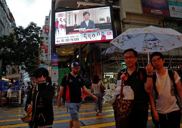 香港行政长官宣布正式撤回修订《逃犯条例》草案
