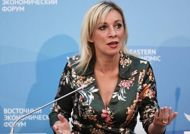 俄外交部:俄反對台灣地區加入國際民航組織
