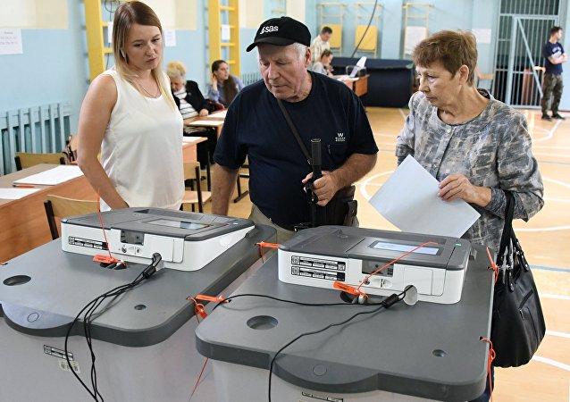 俄罗斯开始统一投票日