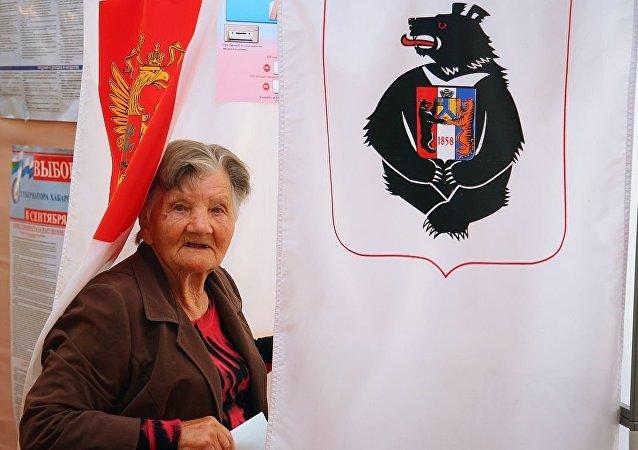 哈巴羅夫斯克邊疆區選舉
