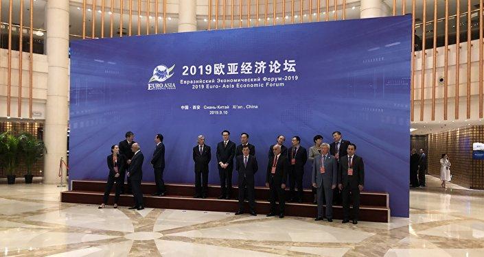 """中国国开行""""一带一路""""国家业务余额约1600亿美元"""