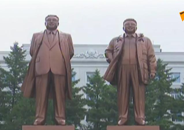 朝鲜庆祝建国71周年纪念日