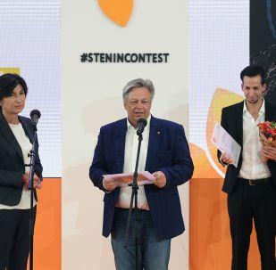 在國家歷史博物館展覽中心舉辦的第五屆安德烈·斯捷寧國際新聞攝影大賽獲獎者作品展開幕式上
