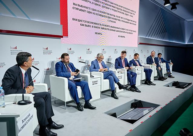 莫斯科金融論壇