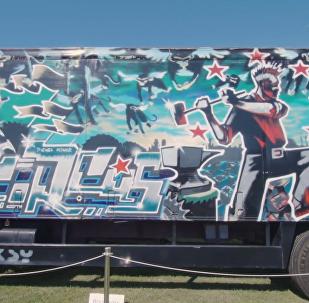 班克西塗鴉卡車在英國進行拍賣