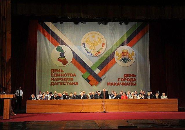 俄达吉斯坦共和国庆祝民族统一日
