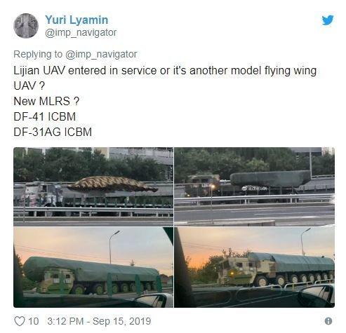 無人潛艇和高超音速滑翔機