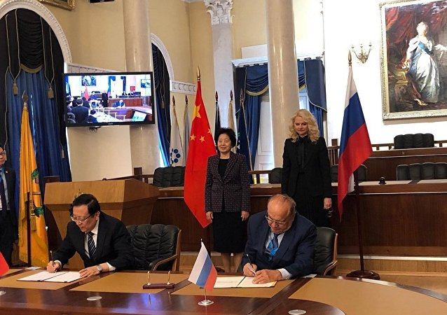 莫斯科大學和北京大學簽署成立青年聯盟協議