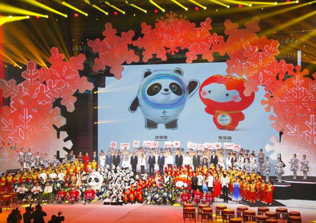北京2022年冬奧會吉祥物正式亮相