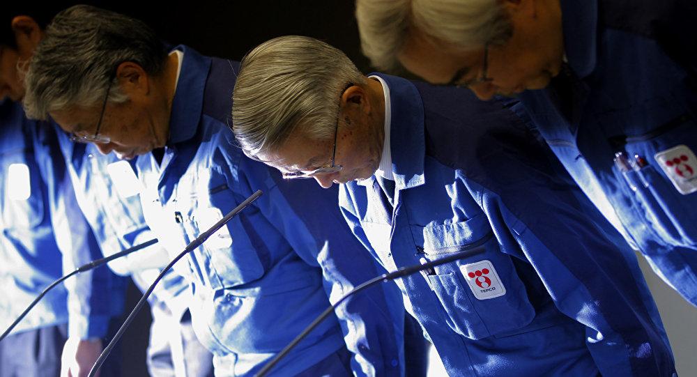 因福岛核事故被起诉的东电公司三名前高管被判无罪