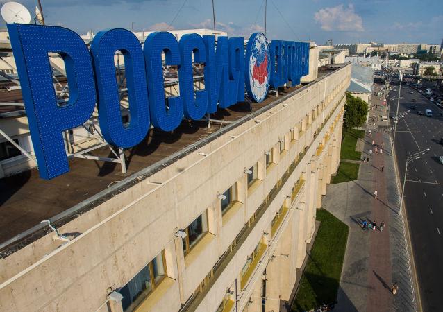 预告:俄中建交70周年的莫斯科-北京视频连线将于9月26日举办