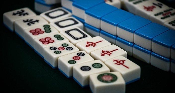 美国人学会了打麻将?