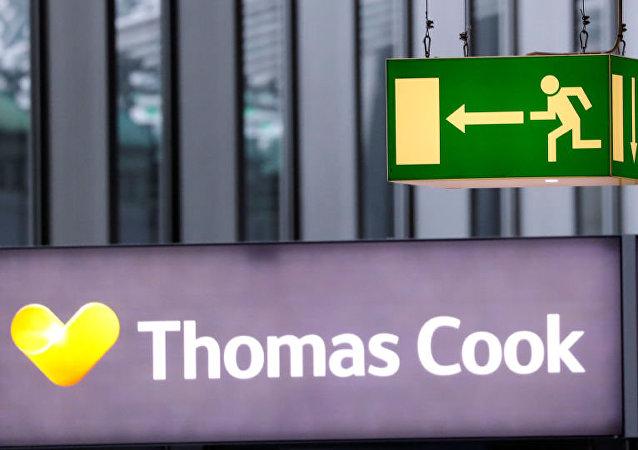 英国Hays Travel旅游公司将收购托马斯·库克的全部零售业务