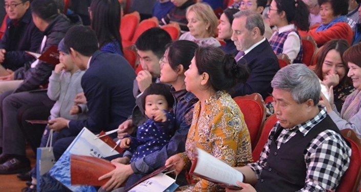 吉林省民族乐团音乐会的嘉宾