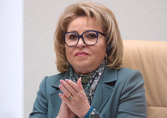 俄羅斯聯邦委員會主席瓦蓮京娜∙馬特維延科