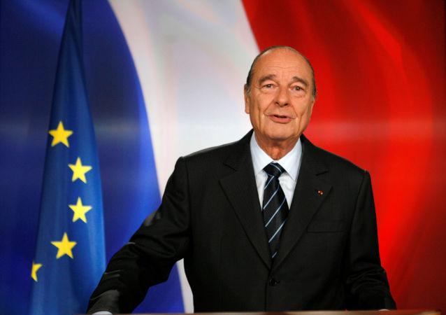 法國前總統雅克·希拉克去世