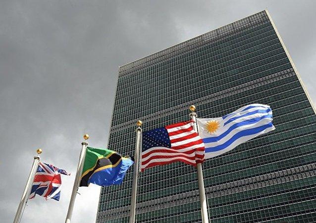 联合国总部