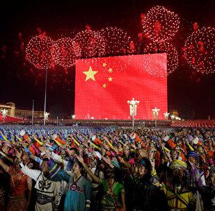 俄媒:俄羅斯專家指出中國的三大主要成就