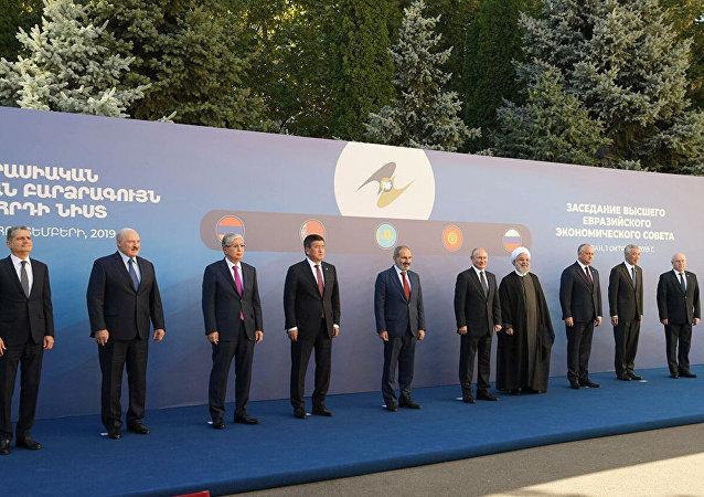 Саммит ЕАЭС в Ереване